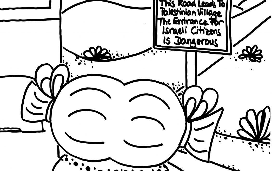 ISRAEL + PALESTINE